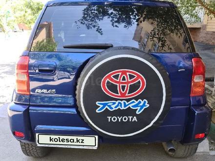 Toyota RAV 4 2000 года за 3 950 000 тг. в Алматы – фото 8