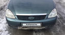 ВАЗ (Lada) Priora 2170 (седан) 2011 года за 1 900 000 тг. в Кокшетау