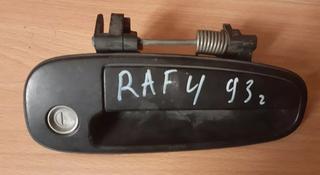 Ручка дверная наружная передняя правая Тойота раф4 за 7 000 тг. в Алматы