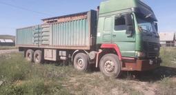 Howo  Сороконожка 2007 года за 5 500 000 тг. в Усть-Каменогорск – фото 4