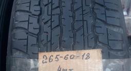 265-60-18 Dunlop AT22 лето 4шт за 95 000 тг. в Алматы – фото 2