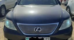 Lexus LS 460 2007 года за 7 300 000 тг. в Жанаозен