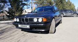 BMW 730 1990 года за 1 780 000 тг. в Павлодар
