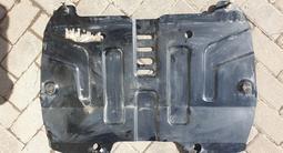 Защита картера двигателя Камри 70 за 30 000 тг. в Алматы