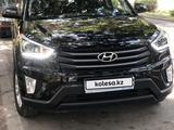 Hyundai Creta 2019 года за 7 300 000 тг. в Алматы – фото 4