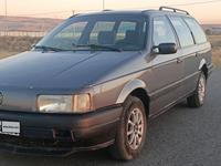 Volkswagen Passat 1991 года за 1 500 000 тг. в Алматы