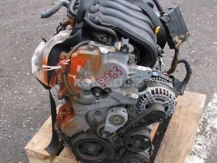 Kонтрактный двигатель (АКПП) QR25 на Nissan Altima VQ25, VQ23 за 200 000 тг. в Алматы – фото 5