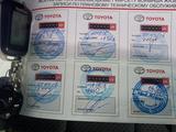 Toyota Corolla 2012 года за 5 900 000 тг. в Павлодар – фото 3