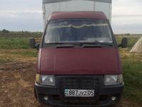 ГАЗ  Газель 2705 2001 года за 1 300 000 тг. в Алматы