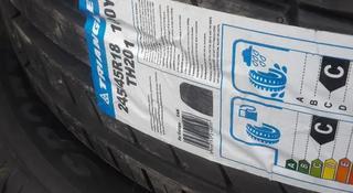 Шины Triangle с доставкой за 25 000 тг. в Караганда