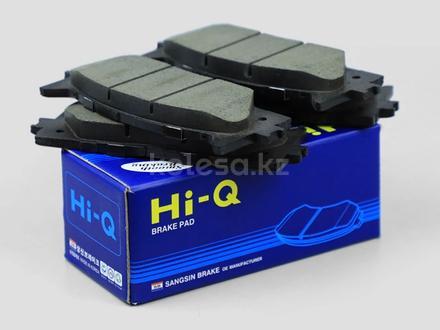 HI-Q Колодки тормозные дисковые, передние за 9 350 тг. в Алматы