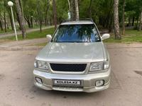 Subaru Forester 1998 года за 3 500 000 тг. в Алматы