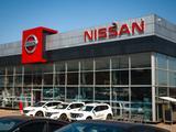 Nissan в Алматы