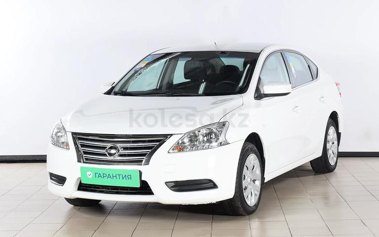Nissan Sentra 2015 года за 4 820 000 тг. в Нур-Султан (Астана)