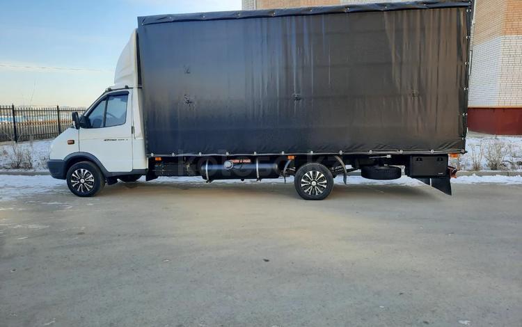 ГАЗ ГАЗель 2013 года за 7 700 000 тг. в Актобе