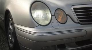 Автозапчасти Mercedes-Benz в Алматы