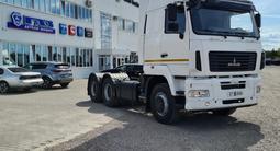 МАЗ  6430С9-520-020 2021 года в Петропавловск