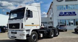 МАЗ  6430С9-520-020 2021 года в Петропавловск – фото 3