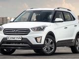 Hyundai Creta 2020 года за 8 790 000 тг. в Алматы