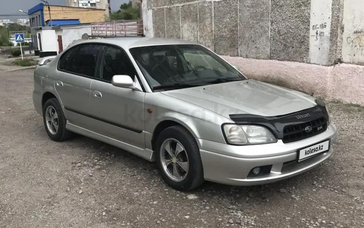 Subaru Legacy 2000 года за 2 500 000 тг. в Караганда