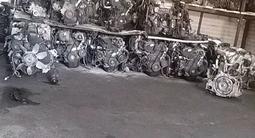 Двигателя Акпп Привозной Япония за 75 486 тг. в Алматы – фото 3