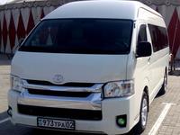 Аренда минивенов и микроавтобусов в Алматы