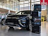 Mitsubishi Outlander 2020 года за 15 990 000 тг. в Алматы