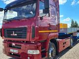 МАЗ  МАЗ 5440C9-520-031 2021 года в Костанай