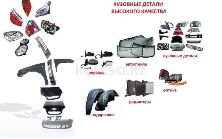 Крыло Hyundai Elantra за 13 000 тг. в Нур-Султан (Астана)