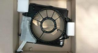 Кожух вентилятора для KIA за 7 000 тг. в Алматы