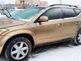 Nissan Murano 2005 года за 3 200 000 тг. в Атырау – фото 5