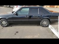 Mercedes-Benz E 280 1993 года за 1 900 000 тг. в Нур-Султан (Астана)