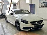 Mercedes-Benz S 63 AMG 2016 года за 44 000 000 тг. в Алматы