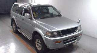 Mitsubishi Montero Sport 2000 года за 10 000 тг. в Алматы