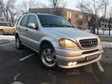 Mercedes-Benz ML 320 1998 года за 3 700 000 тг. в Алматы