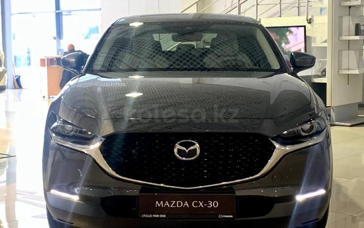 Mazda CX-30 2021 года за 13 590 000 тг. в Усть-Каменогорск