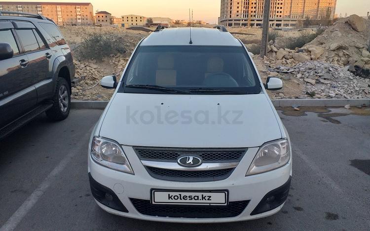 ВАЗ (Lada) Largus 2014 года за 2 850 000 тг. в Актау
