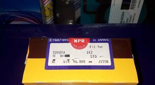 Toyota запчасти двигатель (поршневые кольца) 1kz за 25 500 тг. в Алматы