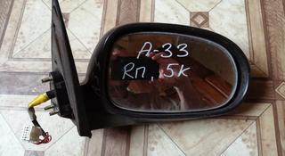 Зеркало боковое правое на Nissan Cefiro (Maxima) a33 (1998-2003 г… за 12 000 тг. в Караганда