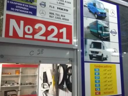 Магазин — Шатун. Запчасти на Мерседес-814, 817, 1320, 609. Атего. в Алматы – фото 11