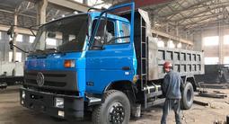 Dongfeng  Самосвал Донг Фенг 13 тонн dump truck 2021 года за 20 990 000 тг. в Алматы – фото 5