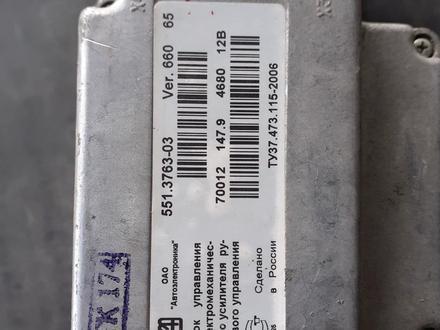 Электро усилитель за 70 000 тг. в Алматы – фото 3