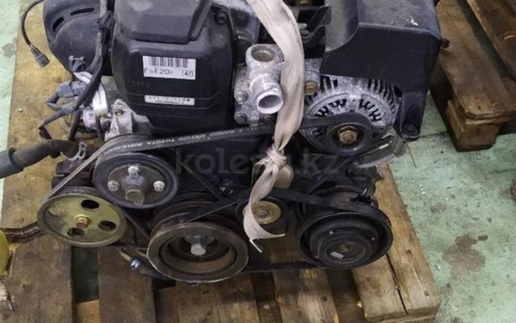 Двигатель 1G-FE Beams Toyota за 100 100 тг. в Алматы