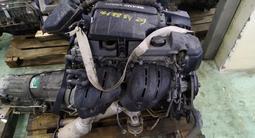 Двигатель 1G-FE Beams Toyota за 101 010 тг. в Алматы – фото 2