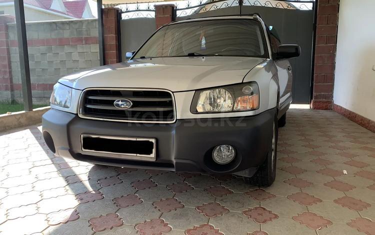 Subaru Forester 2004 года за 4 100 000 тг. в Алматы