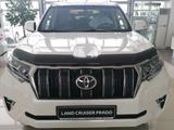 Toyota Land Cruiser Prado 2020 года за 22 150 000 тг. в Актау