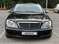 Mercedes-Benz S 350 2004 года за 4 200 000 тг. в Алматы