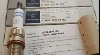 Свечи ЗАЖИГАНИЯ M. B.W222.М278 4.6л за 5 800 тг. в Алматы