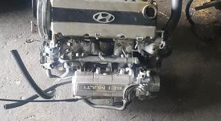 Двигатель на Mitsubishi Galant 4g63 8 клапан за 155 000 тг. в Алматы