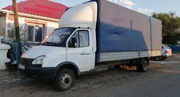 ГАЗ ГАЗель 2010 года за 3 600 000 тг. в Уральск